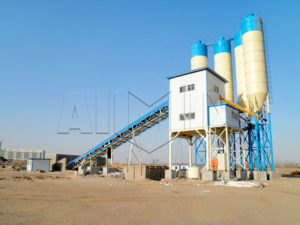 продам инженерный бетонный завод