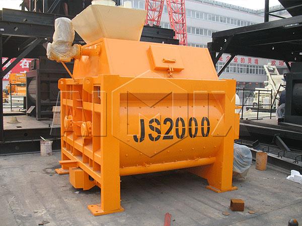 бетоносмеситель горизонтальный цена недорогая