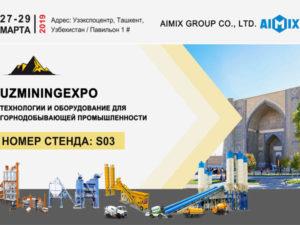 """Aimix будет на выставке """"UzMiningExpo 2019"""" в Узбекистане"""