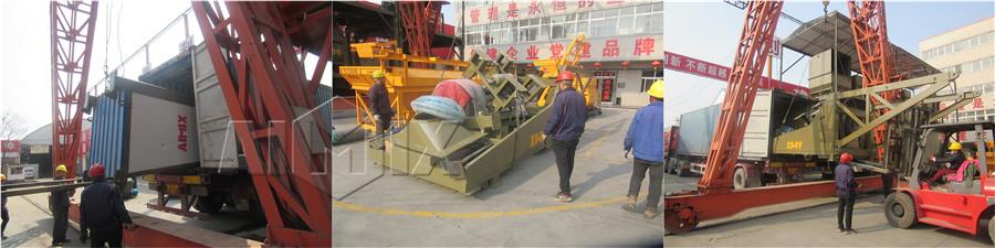 Купить мобильный бетонный завод в Узбекистан