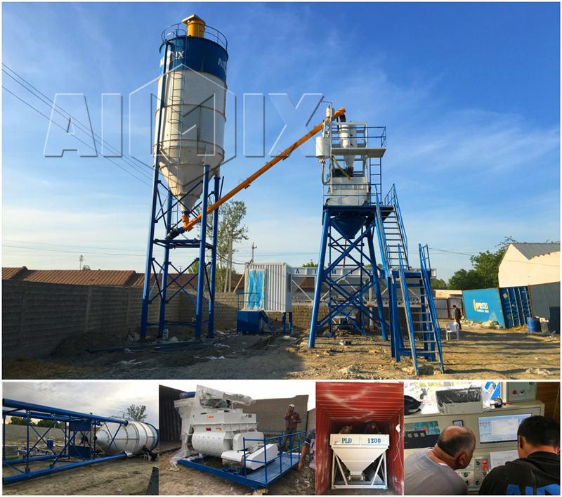 Бетоносмесительная установка в Узбекистане и Казахстане