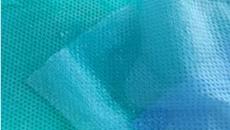 Гидрофильная мягкая нетканая ткань