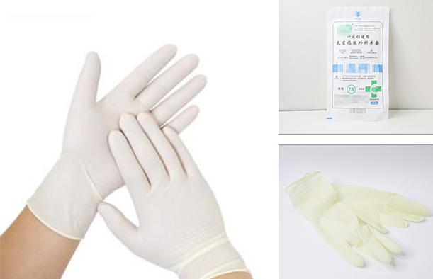 Перчатки резиновые медицинские